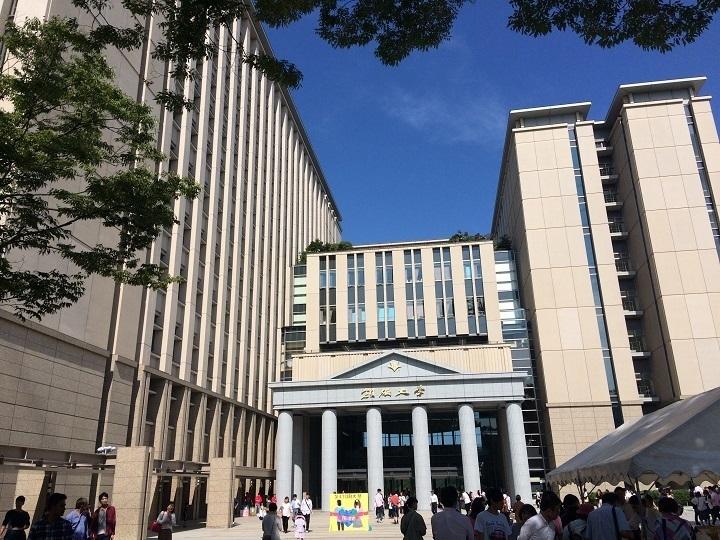 創価 大学